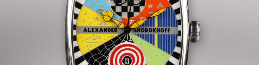 kandy avantgarde luxusuhr alexander shorokhoff